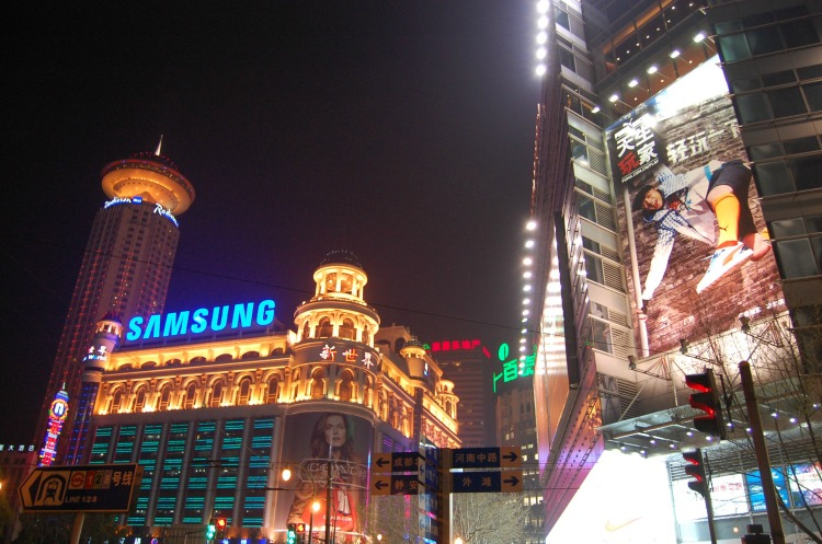 samsung shanghai guy boy sex