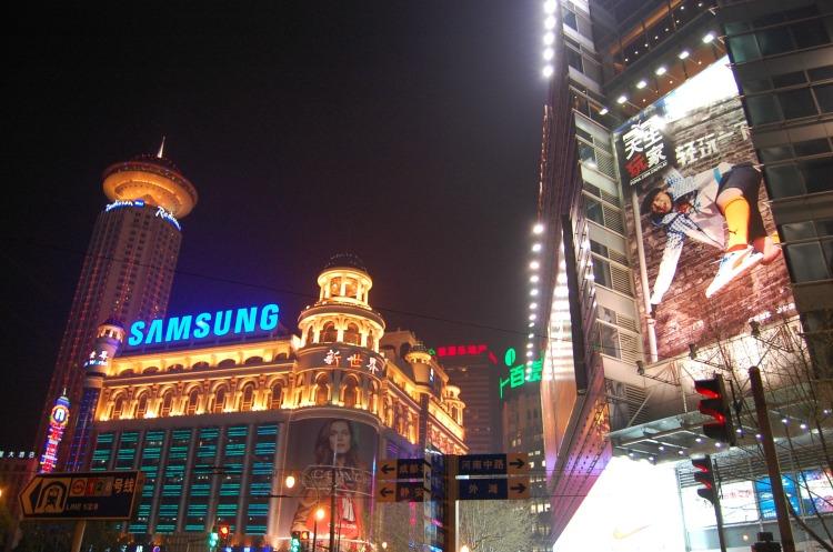 samsung shanghai guy boy sex