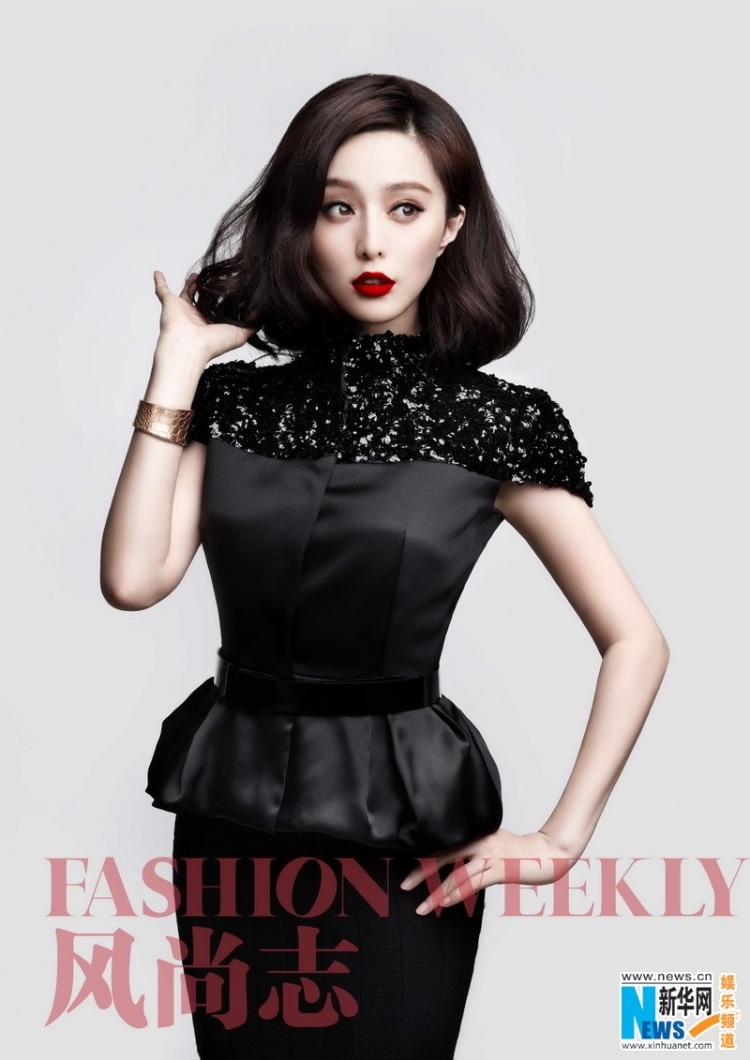 fan-bingbing-Giorgio-Armani's-2012-FW-collection-Fashion-Weekly-Magazine-2