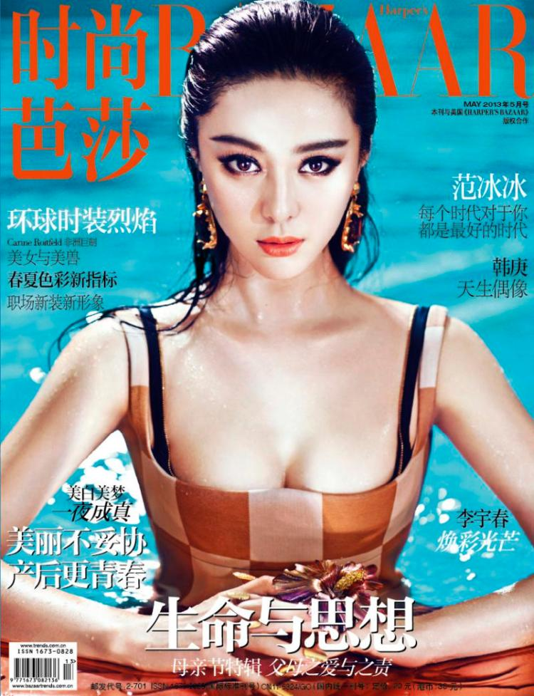 Harpers-Bazaar-China-May-2013-Bingbing-Fan-Magazine-Cover